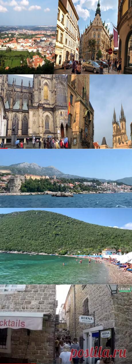 2 страны, куда лучше в первый раз ехать отдыхать самостоятельно | путешествуем онлайн | Яндекс Дзен