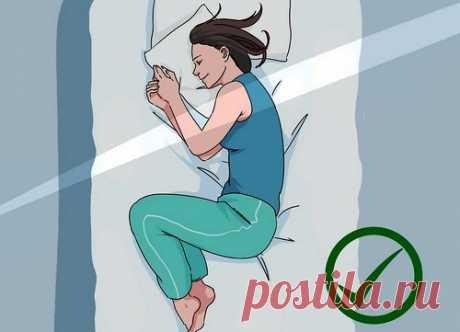Как спать если болит поясница: правильные позы, как лучше лежать, чтобы поясница не болела