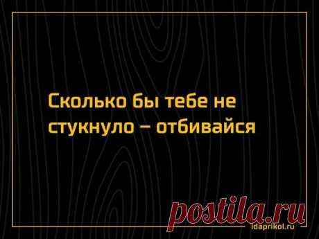 (917) Pinterest