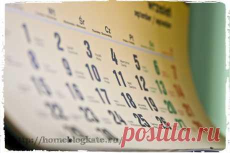 Календарь Флай Леди: как составить и как с ним работать