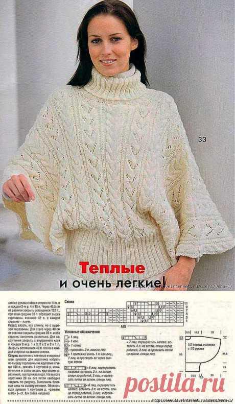"Пуловер с рукавами ""летучая мышь""."