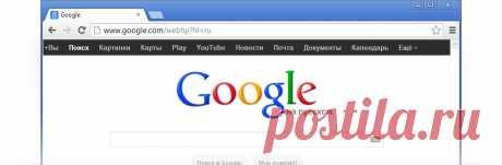 Сделайте Google стартовой страницей – Google
