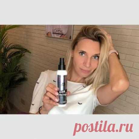 Спрей Redken 25в1 🔥🔥🔥🔥 Это самый лучший спрей для волос, который я проб...