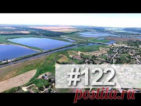 Село Григоровка Запорожская область с высоты