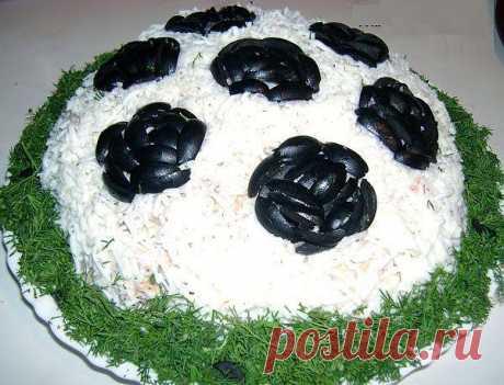 Шустрый повар.: Салат футбольный мяч