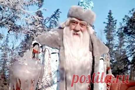 Советские сказки: «Морозко», «Золушка», «Садко», «Марья-Искусница», «Снежная королева». Советские сказки: «Морозко», «Золушка», «Садко», «Марья-Искусница», «Снежная королева», «Старик Хоттабыч», «Королевство кривых зеркал». Чем занять ребенка в зимние каникулы? Вспоминаем любимые советские киносказки, которые современные взрослые пересмотрели не один десяток раз, а современные дети должны увидеть хотя бы единожды.