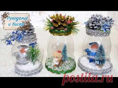 Мастер-Класс. Новогодние сувениры из пластиковых бутылок.