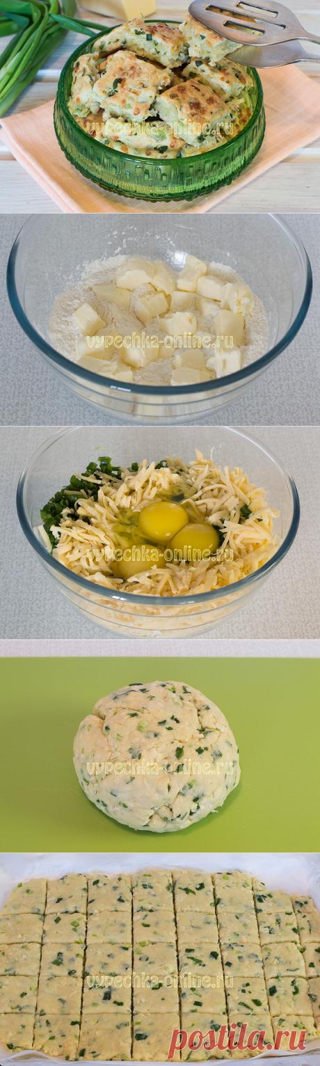 ✔️Сырное печенье с зелёным луком и яйцом на скорую руку в духовке – рецепт с фото