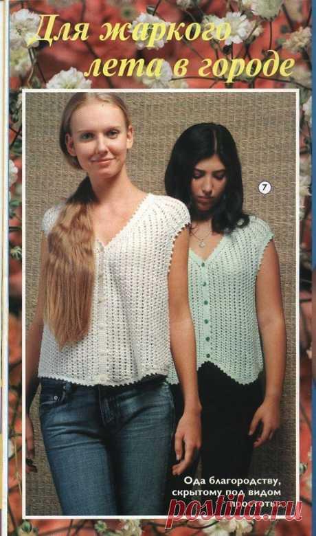 Две блузочки-реглан крючком сверху.