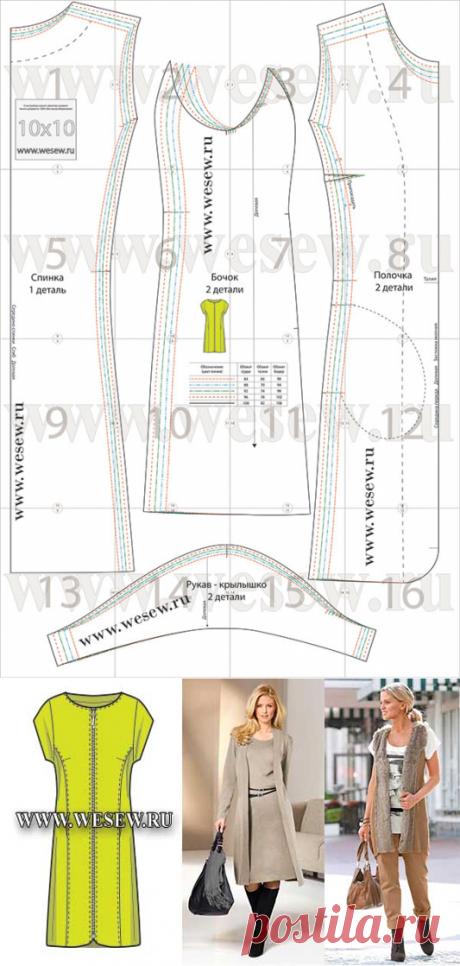 Выкройка длинного женского жилета с коротким рукавом в пяти размерах.