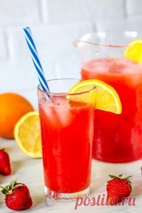 Клубнично-апельсиновый лимонад — рецепт с фото пошагово