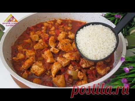 Готовьте таким образом курицу и рис, результат получается потрясающий и вкусный! Легкий и быстрый
