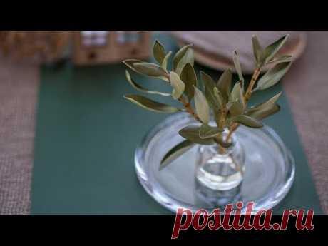 Веточки с листиками из фоамирана