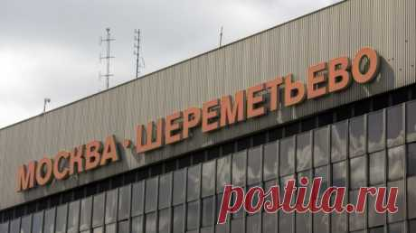 Точно по времени: Шереметьево назвали самым пунктуальным аэропортом в мире Московский аэропорт Шереметьево признан самымпунктуальнымв мире по версии аналитической компании OAG Aviation Worldwide. Эксперты изучили 58 миллионов сообщений о рейсах различных авиакомпаний и аэропортов за 2018 год. При составлении рейтинга учитывались только пассажирские перевозки. Грузовые и чартерные рейсы в расчет не брали. В итоге Шереметьево стал лидером в категории «Главные...