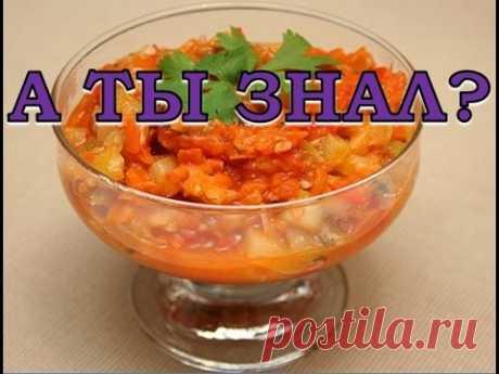 Вкусный салат из кабачков на зиму. Пошаговый рецепт