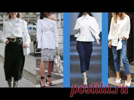 белые рубашки 2020, с чем носить