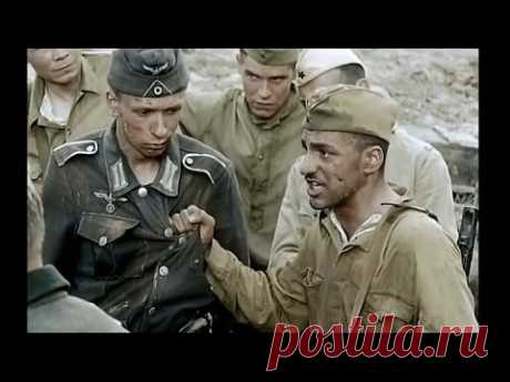 #Тяжелый, драматический военный фильм ИЗГОИ