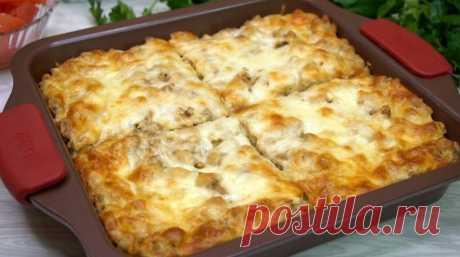 Обожаемое всеми блюдо из картофеля и фарша. Очень вкусно! Супер запеканка!