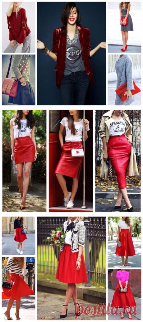 Алый и красный цвета — сочетания в одежде для ярких образов