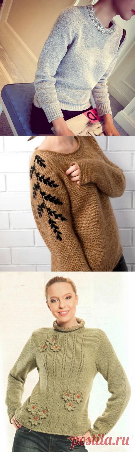 Как преобразить вязаные вещи - простым декором! Идеи и примеры вышивки!   Юлия Жданова   Яндекс Дзен
