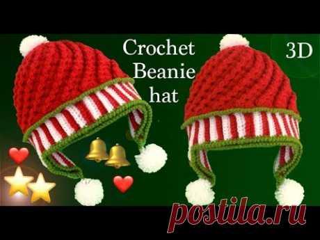 Gorro a Crochet trenzas remolino 3D para damas caballeros niñas niños tejido tallermanualperu