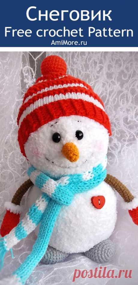 PDF Снеговик крючком. FREE crochet pattern; Аmigurumi doll patterns. Амигуруми схемы и описания на русском. Вязаные игрушки и поделки своими руками #amimore - плюшевый снеговик, Новый год, снеговичок из плюшевой пряжи.