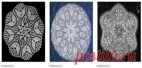Коллекция ажурных салфеток, связанных спицами (более 100).