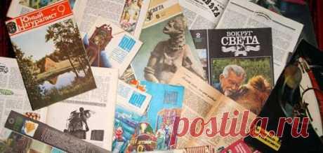 Где почитать журналы онлайн? В большом выборе и бесплатно   Бесплатные онлайн сервисы