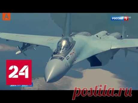Как Россия ловит натовские самолеты - Россия 24