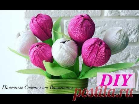 DIY: ¡el Ramo de los Bombones! ¡Los tulipanes del papel ondulado!