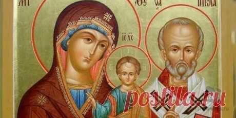 Какая материнская молитва наставить взрослого ребенка на истинный путь