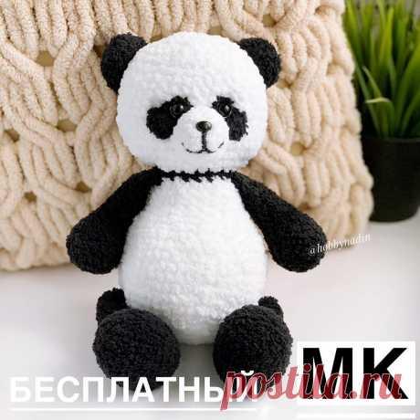 PDF Пандёныш крючком. FREE crochet pattern; Аmigurumi doll patterns. Амигуруми схемы и описания на русском. Вязаные игрушки и поделки своими руками #amimore - Панда, медведь, плюшевый медвежонок, мишка из плюшевой пряжи.