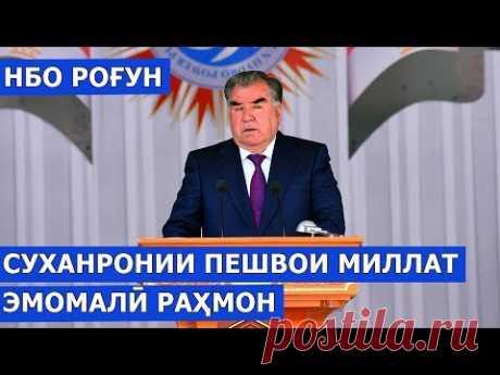 Герб | Новости Таджикистана