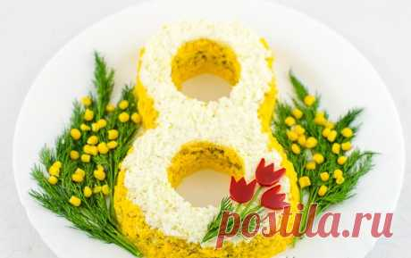 Салаты на 8 марта - новинки вкусных и простых рецептов Варианты салатов к женскому дню 8 марта