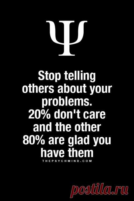 Stop telling others about your problems