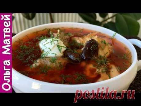 Как Приготовить Вкусный Борщ | How to Cook a Delicious Borsch
