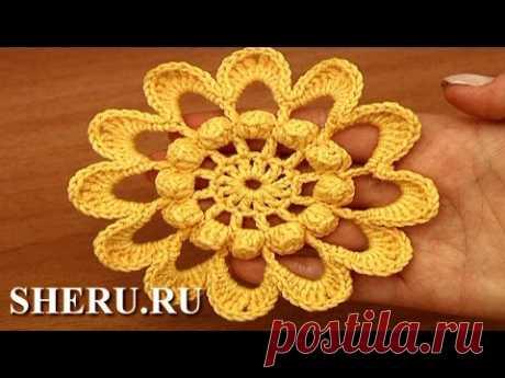 How To Make Crochet Flower la Lección 89 flor Tejida por el gancho
