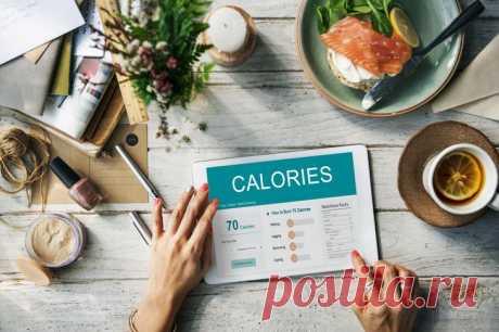 9 фактов о калориях, которые помогут похудеть 9 фактов о калориях, которые помогут похудеть Самый простой способ похудеть — начать считать калории, говорят диетологи. Так ли это? И все ли калории одинаковы? Ответы на самые волнующие вопросы худею...