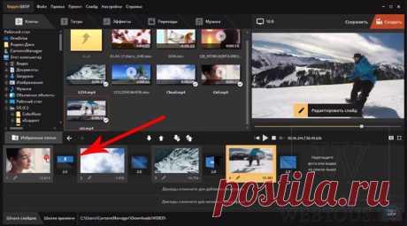Переходы для видеомонтажа: какие бывают и как ими пользоваться?