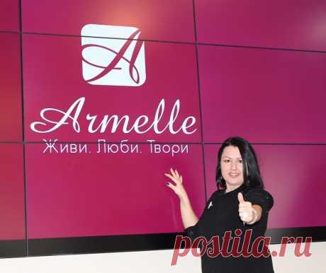 ❤ Armelle - это прорыв на российском парфюмерном рынке! Скоро нас будут знать ВСЕ! Каждый день клиентов и дистрибьюторов Армель становится больше на 100-200 человек! И это не случайно - ведь КАЧЕСТВО духов поистине самое высокое! Присоединяйтесь!  Пишите в личку! 💌 Или звоните +7 914 814 63 94 🏃🏃🏃 Регистрация тут