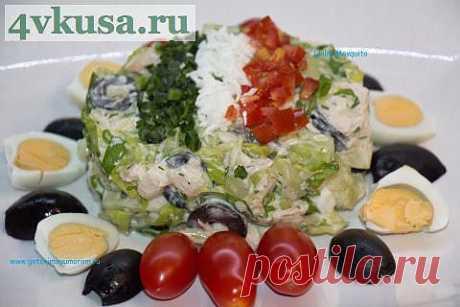 Салат «Сицилия» от Адмирала Бенбоу. | 4vkusa.ru