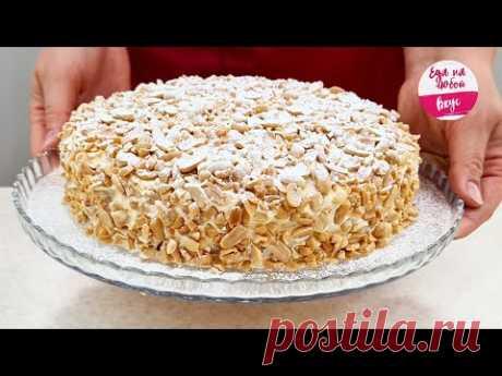 Торт покорил сотни хозяек! За ним всегда огромная очередь!Самый вкусный из 70х! Простой рецепт Торта