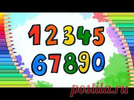 Как нарисовать и раскрасить цифры l Простые рисунки для детей - YouTube