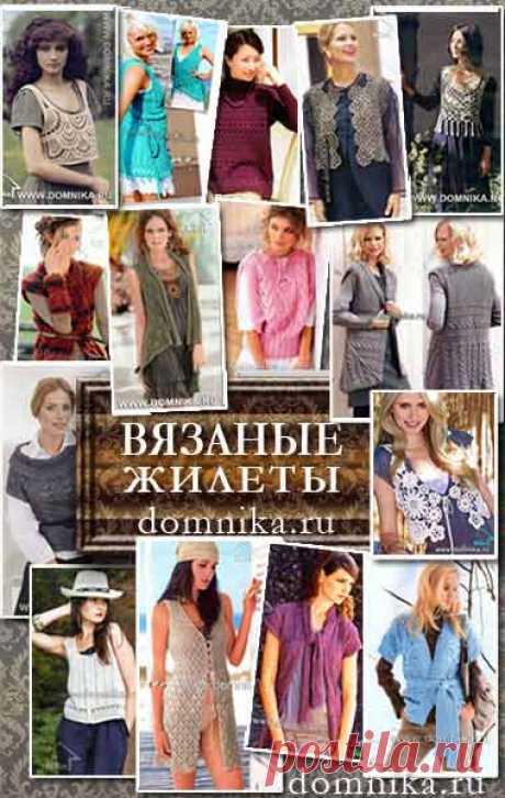 Вязаные жилеты и безрукавки для женщин 60 лет - 8 моделей с описаниями и схемами