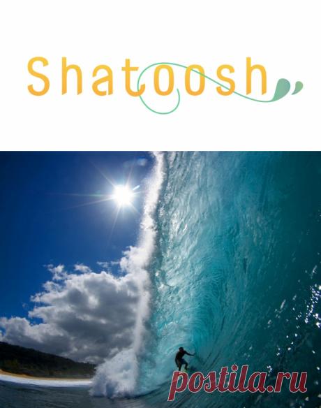 Подводные камни личностного роста и тренингов | Shatoosh