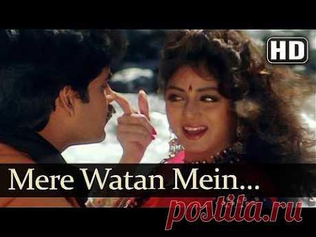 Mere Watan Mein (HD) - Khuda Gawah Songs - Amitabh Bachchan - Sridevi - Suresh Wadkar - Alka Yagnik - YouTube