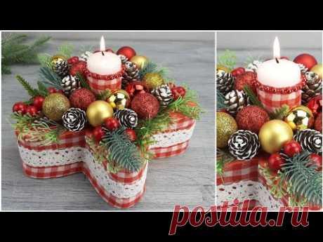 DIY Рождественский Подсвечник своими руками / Новогодний Декор