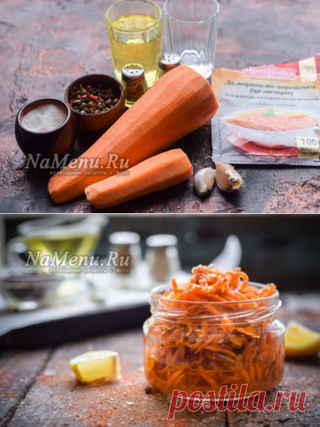 Морковь по-корейски, рецепт с приправой для корейской моркови.