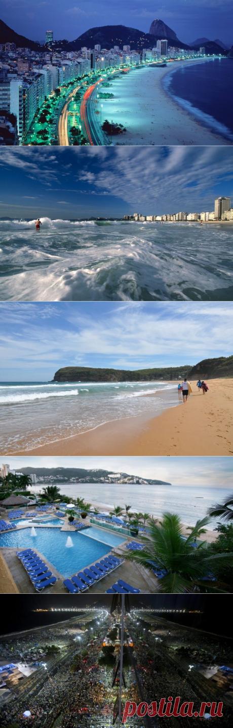 Копакабана: пожалуй, лучший пляж на планете Земля! / Туристический спутник