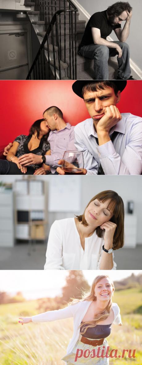 Самобичевание. Как от него избавиться? | Психология